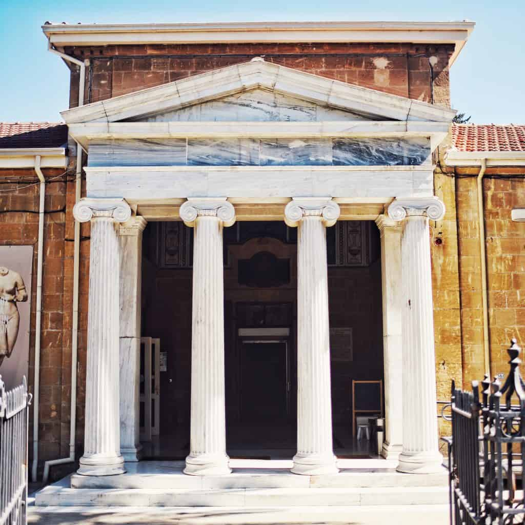 Facade of the Cyprus Museum in Nicosia
