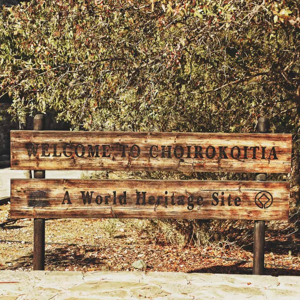 The entrance to Choirokoitia