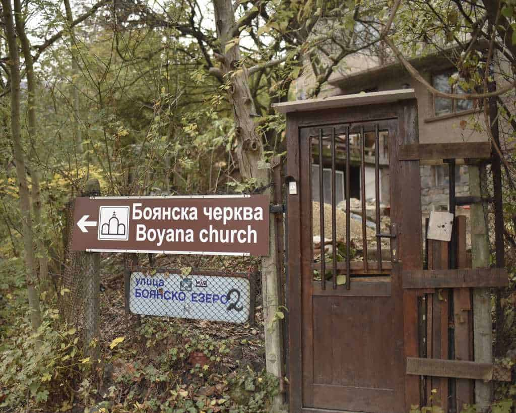 Boyana Church is located in a residential neighborhood.