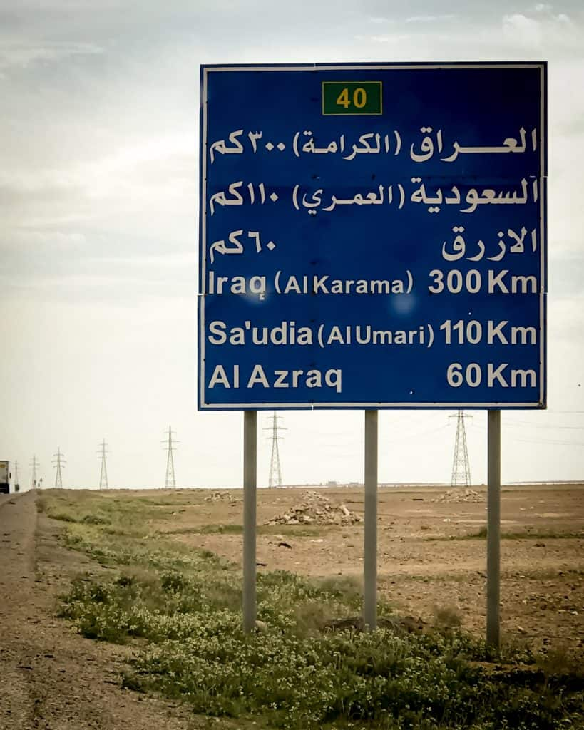 The Highway Signs on the drive to Quseir Amra