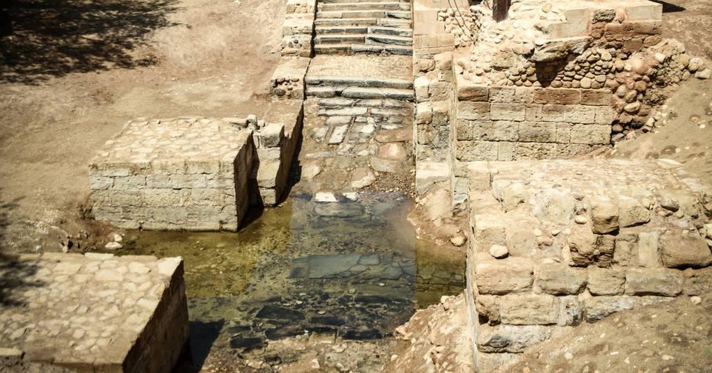 "UNESCO World History Site #46: Baptism Site ""Bethany Beyond the Jordan"" (Al-Maghtas) (Jordan)"
