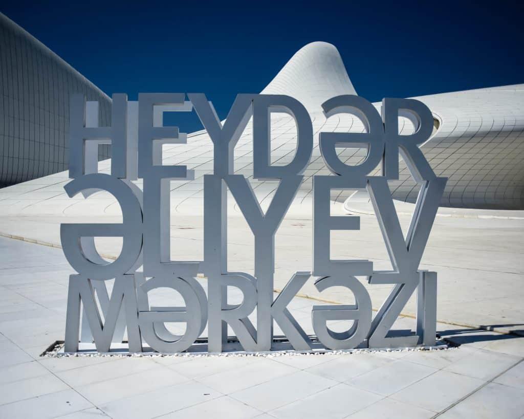 Azerbaijan - Baku - Heydar Aliyev