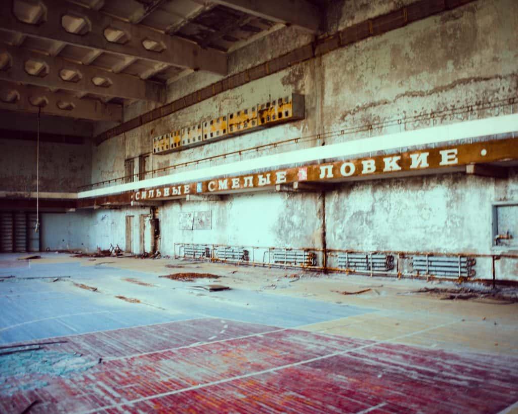 Ukraine - Chernobyl - Pripyat Gynmasium
