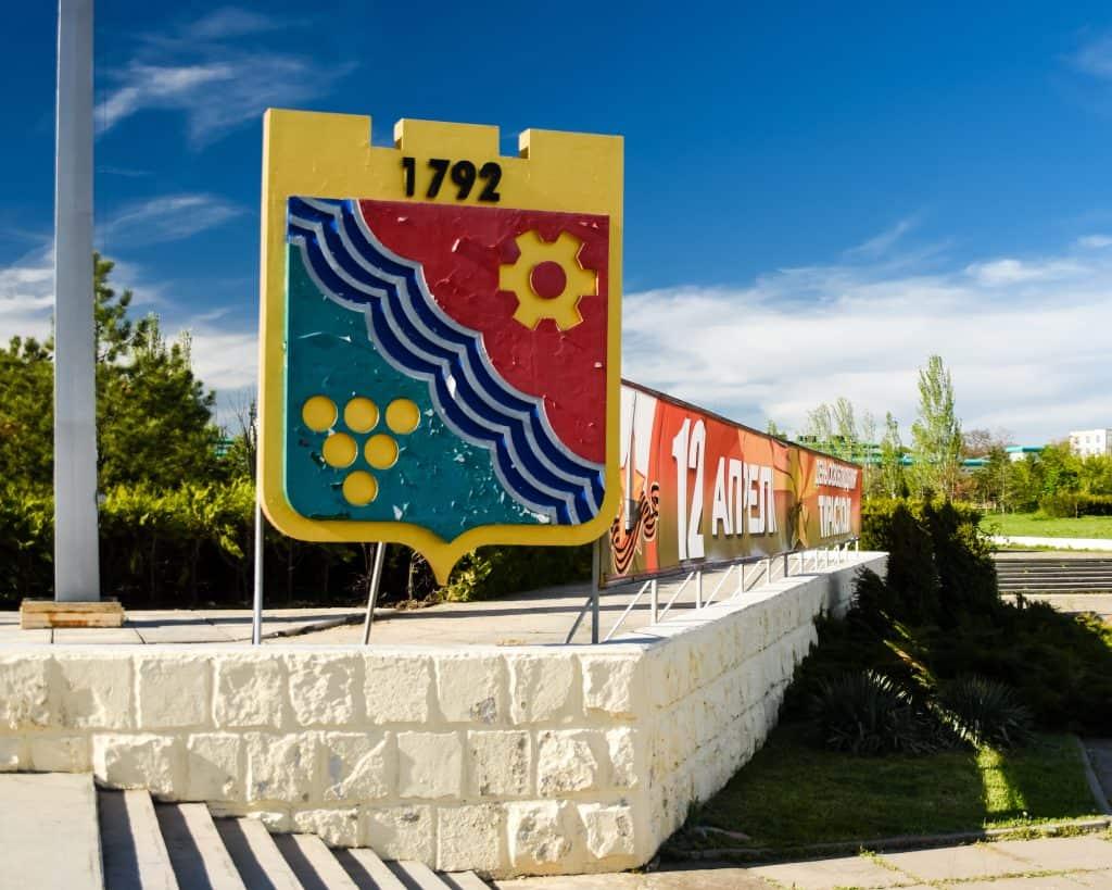 Moldova - Transnistria - Tiraspol