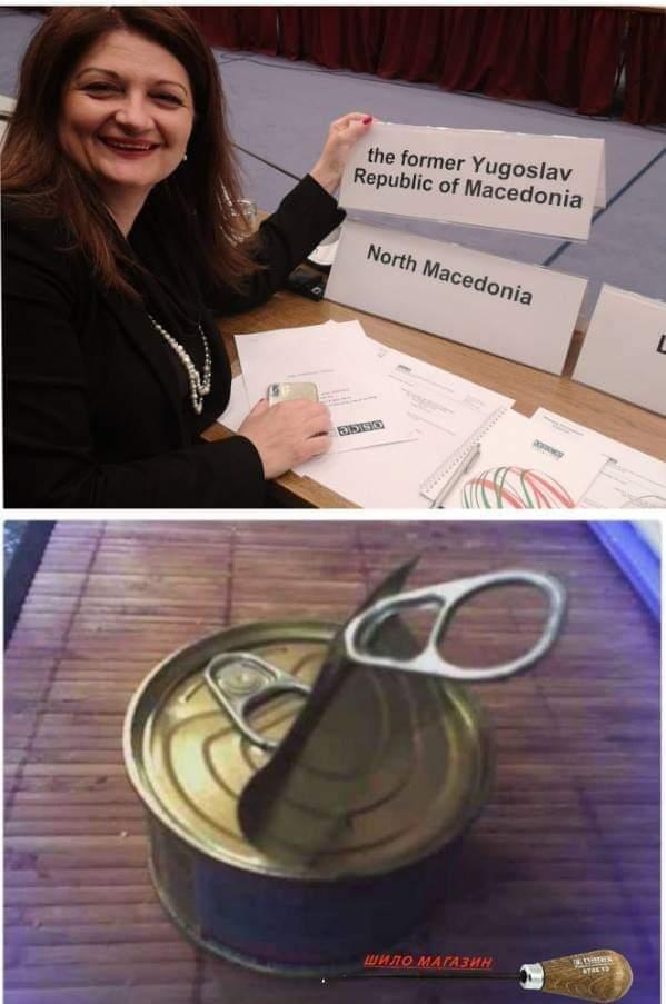 North Macedonia history meme