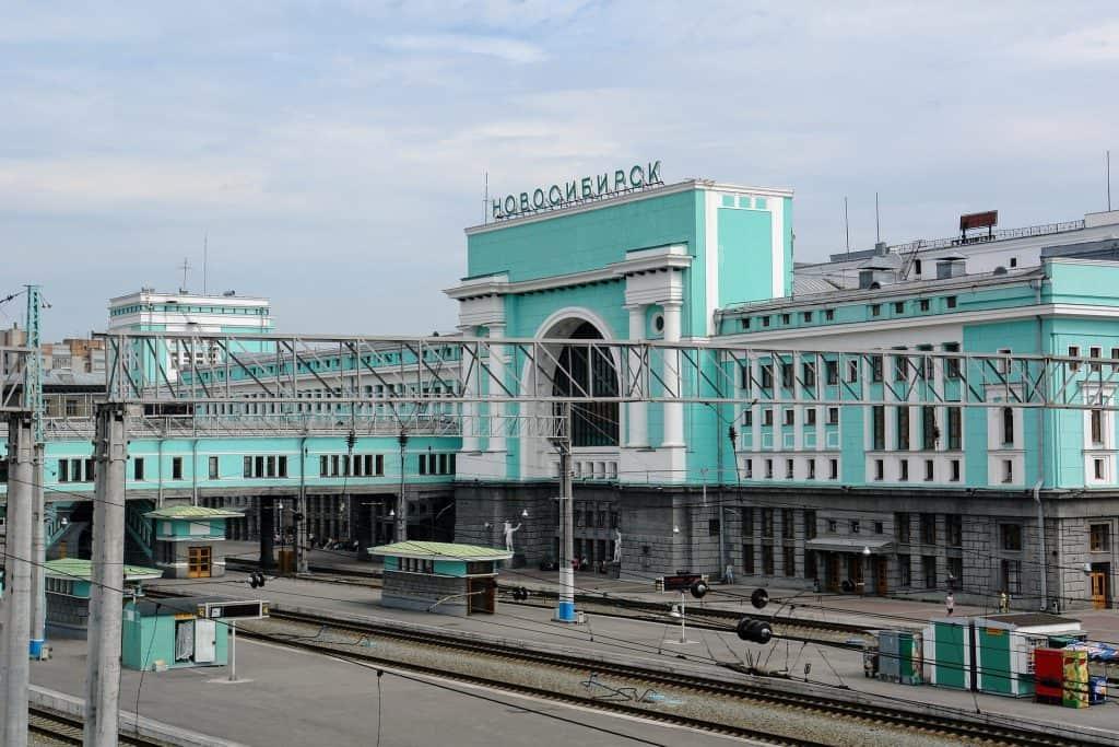 Russia - Novosibirsk - Destination Russia