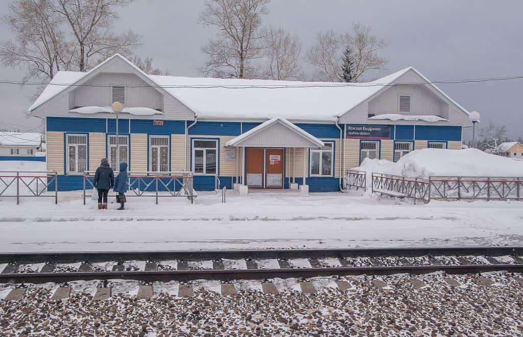 Russia - Siberia - Destination Russia