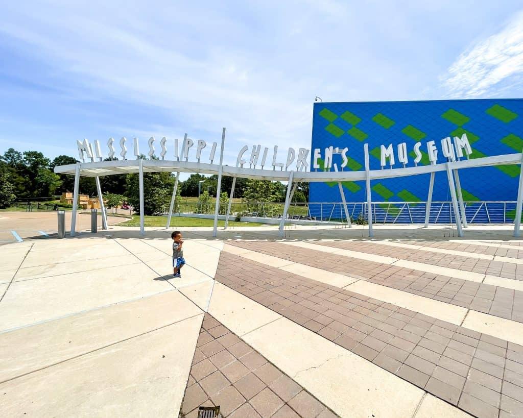 Mississippi - Jackson - Fondren - Mississippi Children's Museum