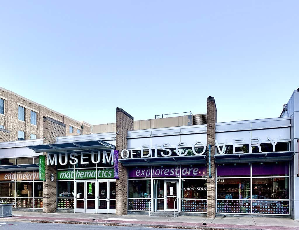 Arkansas - Little Rock - Museum of Discovery